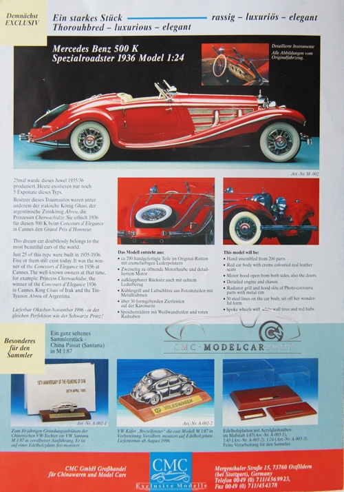 CMC Erster Katalog 1995 Rarität