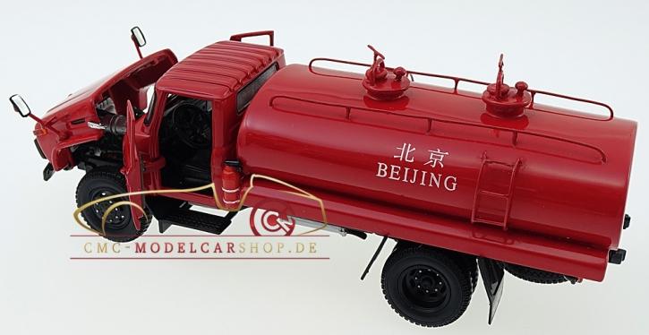 CMC LKW Jiefang chin. Feuerwehr Beijing